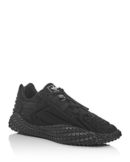 Adidas x Craig Green - x Craig Green Men's Kontuur I Knit Low-Top Sneakers