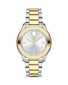 Movado - Two Tone Sport Watch, 38mm