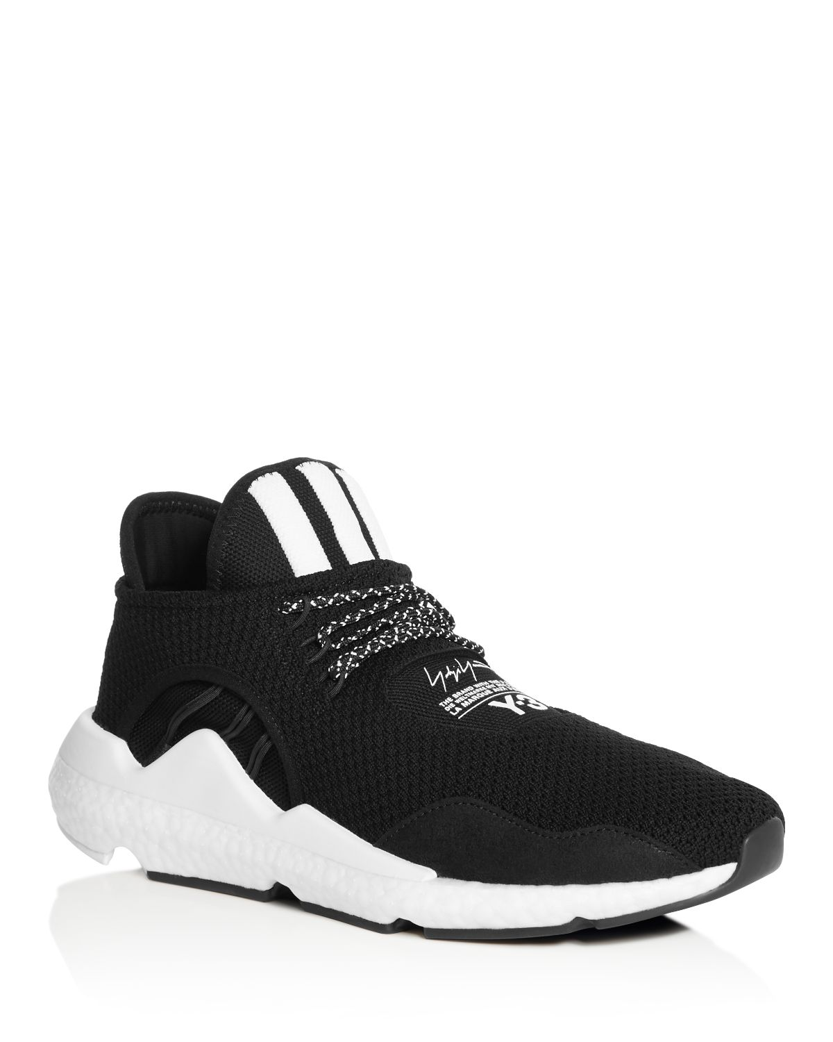 Y-3 Men's Saikou Primeknit Lace Up Sneakers