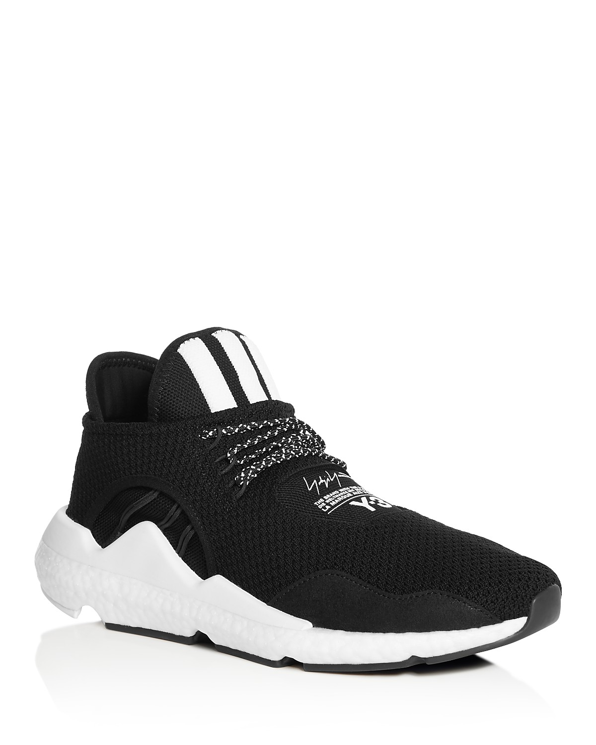 Y-3 Men's Saikou Primeknit Lace Up Sneakers 0RBO15A