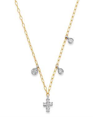 MEIRA T 14K YELLOW GOLD & 14K WHITE GOLD DIAMOND CROSS ADJUSTABLE PENDANT NECKLACE, 18