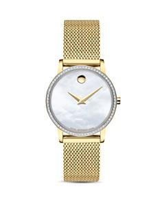 Movado - Museum Classic Diamond Gold-Tone Watch, 28mm
