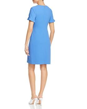 KARL LAGERFELD Paris - Lace-Shoulder Dress
