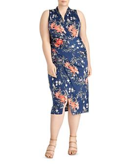 Rachel Roy Plus - Bret Ruched Floral-Print Jersey Dress