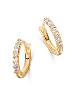 Zoë Chicco - 14K Yellow Gold Pavé & Bead Set Diamond Tiny Huggie Hoop Earrings