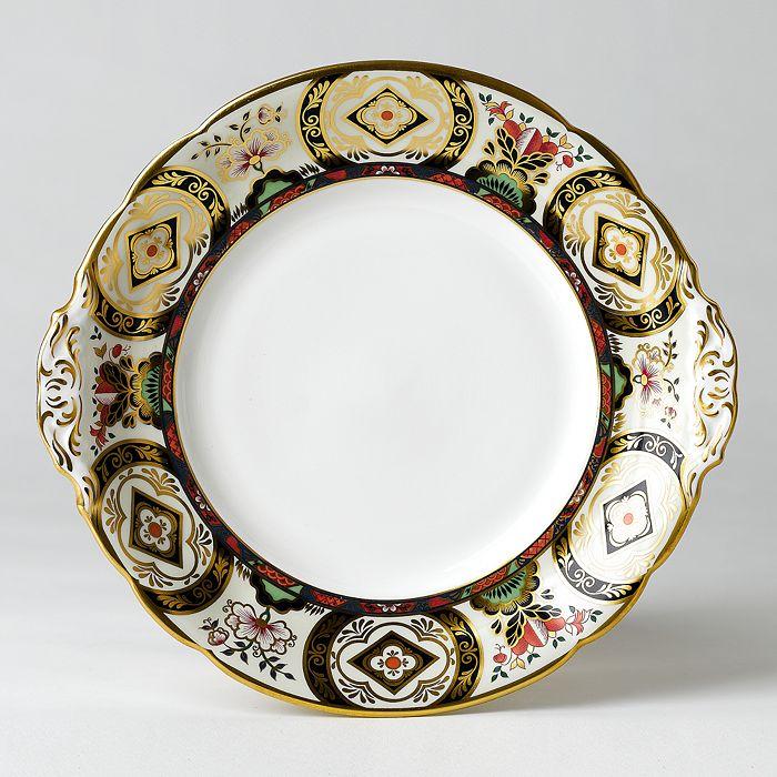 "Royal Crown Derby - ""Chelsea Garden"" Cake Plate, 9"""