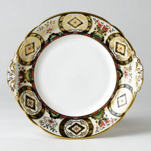 Royal Crown Derby Chelsea Garden Cake Plate, 9