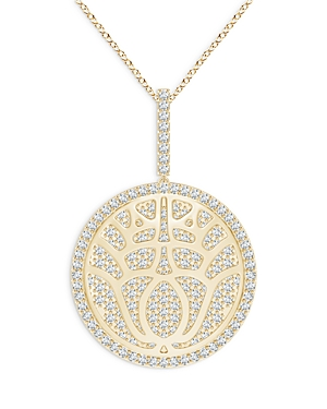 Natori 14K Yellow Gold Kamon Pave Diamond Overlapping Pendant Necklace, 14-17