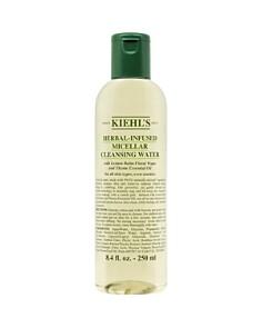 Kiehl's Since 1851 Herbal-Infused Micellar Cleansing Water - Bloomingdale's_0