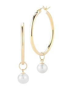 MATEO - 14K Yellow Gold Cultured Freshwater Pearl Detachable Drop Hoop Earrings