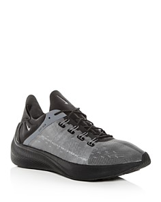 Nike - Men's EXP-X14 Lace-Up Sneakers