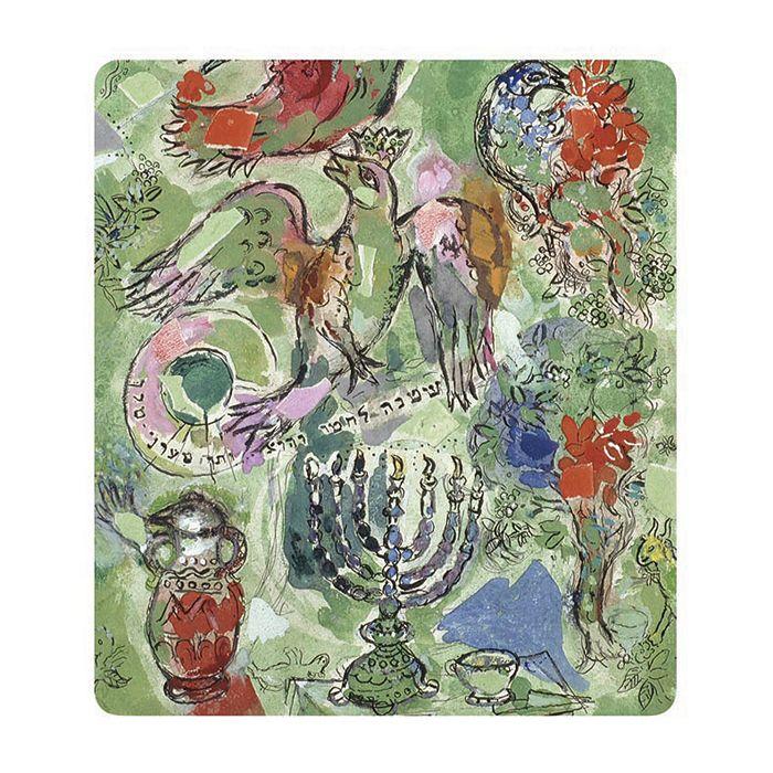 Bernardaud - Bernardaud Marc Chagall Asher Tribe Matzah Plate