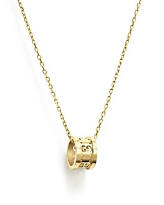Gucci - 18K Yellow Gold Icon Twirl Pendant Necklace, 16""