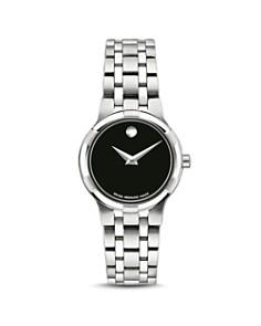 Movado - Metio Watch, 26mm