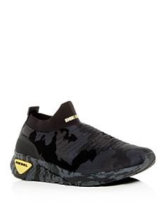 Diesel - Men's S-KB Camo Print Knit Mid-Top Sneakers