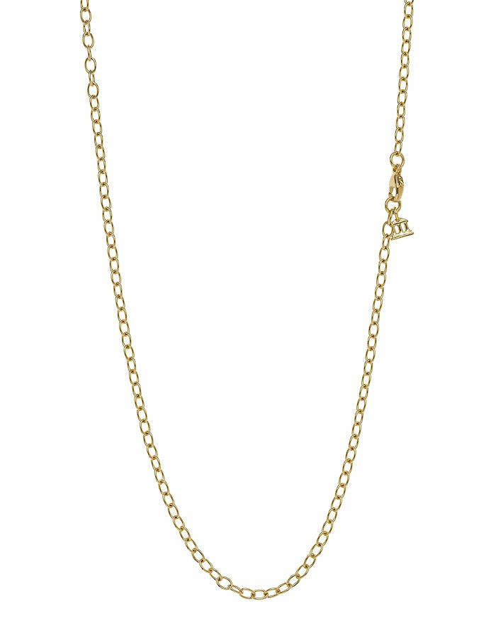Temple St. Clair - 18K Gold Extra Small Oval Chain, 18''
