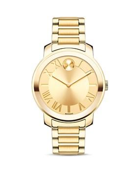 Movado BOLD - BOLD Watch, 39mm