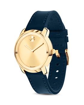 Movado BOLD - Watch, 36mm