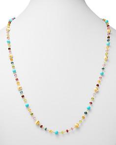 "Marco Bicego - 18K Yellow Gold Beaded Gemstone Necklace, 36"""