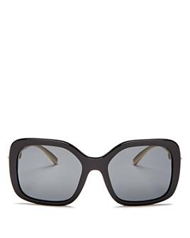 Versace - Women's Medusa Square Sunglasses, 53mm