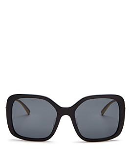 Versace - Women's Square Sunglasses, 53mm