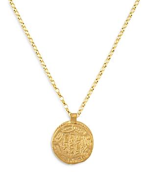Ottoman Coin Pendant Necklace