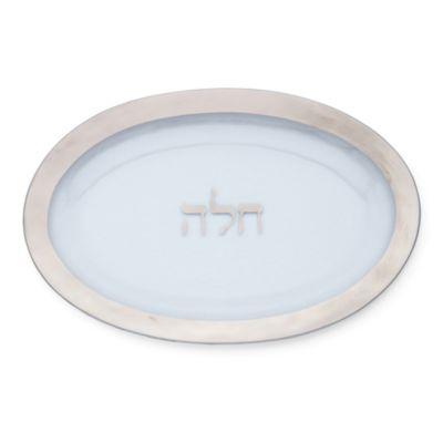 $Annieglass Judaica Challah Platter - Bloomingdale's