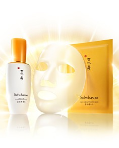 Sulwhasoo - First Care Activating Masks, Set of 5