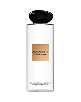 Giorgio Armani - Armani/Privé Pivoine Suzhou Shower Gel
