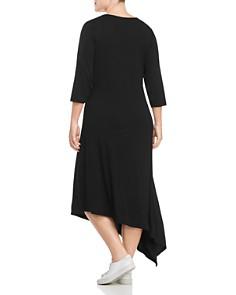 B Collection by Bobeau Curvy - Clara Asymmetric Twist Front Dress