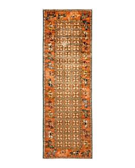 """Bloomingdale's - Serapi 1898544 Runner Rug, 2'8"""" x 7'10"""""""