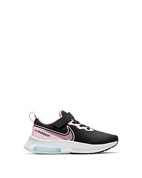 Nike - Unisex Air Zoom Arcadia Sneakers - Toddler, Little Kid