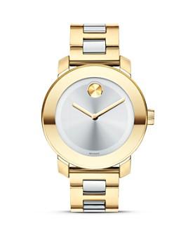 Movado - Movado BOLD Silver Museum Dial Watch, 36mm