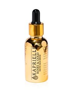 Kaprielle - Roses & Gold Anti-Aging Serum