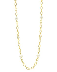 """Freida Rothman - Cultured Freshwater Pearl Textured Link Chain Necklace, 40"""""""