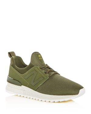 New Balance Men's Deconstructed 574 Lace Up Sneakers